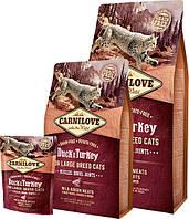 Сухой корм Carnilove Cat 2 kg Duck & Turkey Large Breed (для крупных пород)