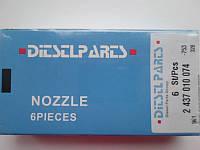 Распылитель форсунки DSLA140P640 (0433175124) PEUGEOT BOXER 2,5 TDI
