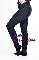 Стильные лосины под брюки для девочки, размеры 122-146