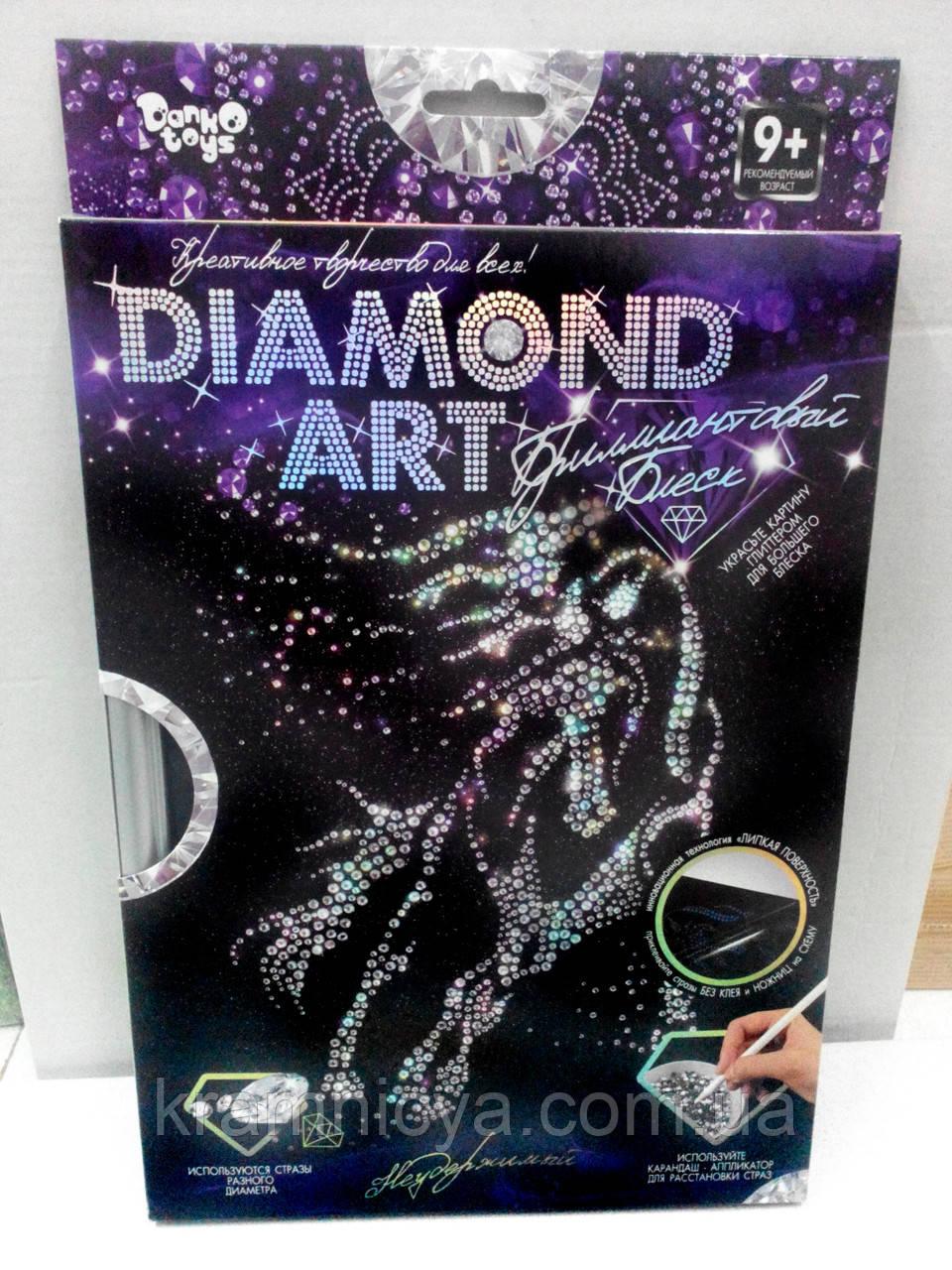 Алмазная живопись, Лошадь (DAR-01-05), фото 1