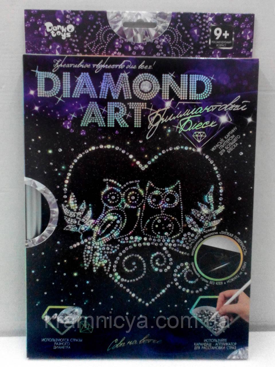 Алмазная живопись, Совы в сердце (DAR-01-03)
