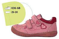 Туфли для девочек D.D.Step