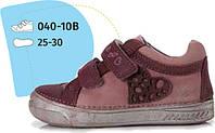 Закрытые туфли для девочки