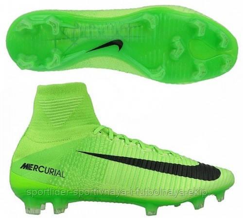 Бутсы футбольные Nike Mercurial Superfly V FG 831940-305 - Спортлидер›  спортивная и футбольная 07148034bd0ee