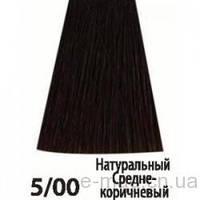 Краска для волос ЭКМИ Profess5/00 Натурально средне-коричнSiena