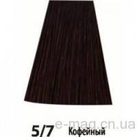 Краска для волос ЭКМИ Professional 5/7 Кофейный Siena 90мл