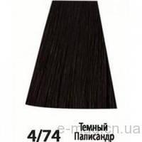 Краска для волос ЭКМИ Professional 4/74 Темный Палисандр Siena