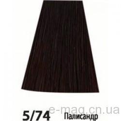 Краска для волос ЭКМИ Professional 5/74 Палисандр Siena 90 мл