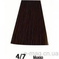 Краска для волос ЭКМИ Professional 4/7 Мокко Siena 90 мл