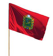 Флаги Харькова и Харьковской области