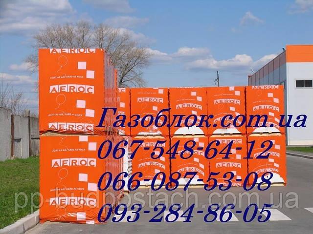 AEROC, Аэрок, аерок Обухов, Березань Наконец то понизил цены, самое время покупать подешевле.