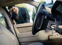 Что делать если ключи автомобиля в салоне ( внутри автомобиля) в Днепропетровске, Днепродзержинске