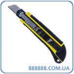 Нож универсальный автоматическая смена лезвия 3 лезвия CKA0318 Стандарт
