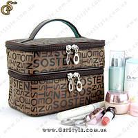 """Женская косметичка - """"Cosmetic Case"""" - 19 х 15 см., фото 1"""