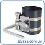 Обжимка поршневых колец 53-125 мм 80-660 Miol