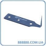 Лезвия  для ножа  CTK382 Z5 25мм Equalizer (США)