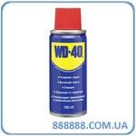 Смазка-спрей универсальная проникающая WD-40 100 мл