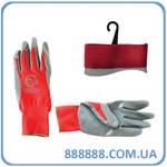 Перчатка красная вязанная синтетическая покрытая серым нитрилом на ладони 25 см SP-0124 Intertool
