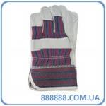 Перчатка замшевая комбинированная 26,5 см SP-0150 Intertool