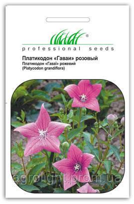 """Купить семена цветов Платикодон Гаваи розовый 0,1 г  ТМ """"Hem Zaden""""(Голандия)"""