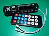 MP3 плеер, FM модуль усилитель, USB, microSD