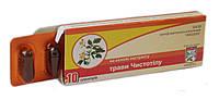 Фитосвечи с экстрактом чистотела Авицена 10 суппозитариев