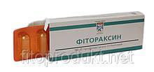 Фитораксин свічки для діагностики передракових станів №10 Авіценна