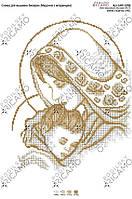 Схема для вышивки бисером Мадонна и Младенец БКР 3266