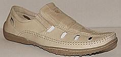 Летние мужские туфли из натуральной кожи  KADAR 4301 размеры 38-45