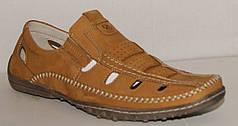 Летние мужские туфли из натуральной кожи  KADAR 4303 размеры 38-45