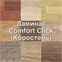 Ламинат Коростень, Floor Nature, Флор Натур, 32класс, толщина 8мм, безфаски