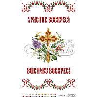 Барвиста вишиванка в Днепре - все товары на маркетплейсе Prom.ua 3db696e0b80d2