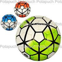 Мяч игровой футбольный Profi 3000-4