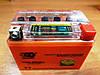 Аккумулятор 12v4a.h Гелевый оранжевый с индикатором  OUTDO