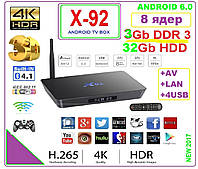 X92  Android TV BOX 8 ядер  3gb DDR3 32gb +ANDROID 7 +НАСТРОЙКИ I-SMART