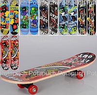 Скейт деревянный MS 0323-3 Profi