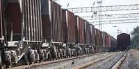 Расчет стоимости железнодорожного тарифа