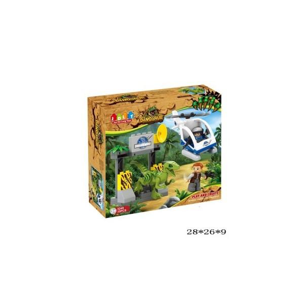 Конструктор Парк Динозавров 35 деталей JDLT