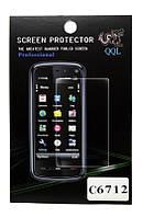 Защитная пленка на дисплей для Samsung C6712