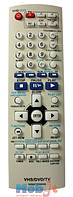Пульт ДУ 11-102 для PANASONIC  N2QAYB000006 DVD+VHS+TV как ориг