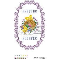 Барвиста вишиванка в Одессе - все товары на маркетплейсе Prom.ua 285192f6bb76b