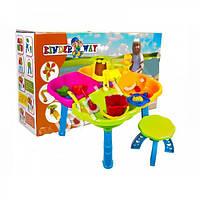 Столик песочный с набором и стульчиком Kinderway