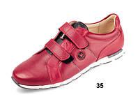 Кроссовки кожанные для мальчика 31116/36/красный к в наличии 36 р., также есть: 36,37, MIDA_Родинний - 3