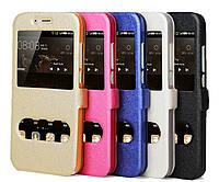 Кожаный чехол книжка для Samsung (Самсунг) Galaxy J5 Prime (5 цветов)