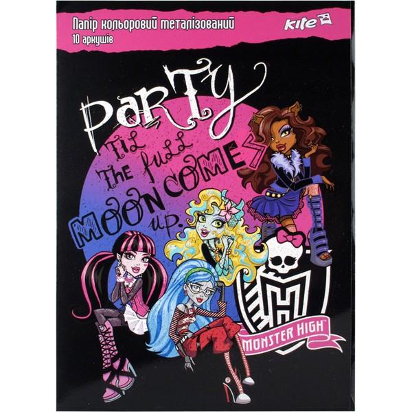 Цветная бумага метализированная Monster High