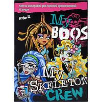 Картон цветной двухсторонний Monster High