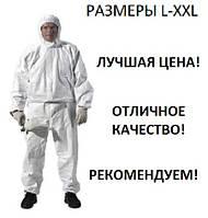 Комбинезон Serwo для покрасочных работ малярный рабочий L-XXL