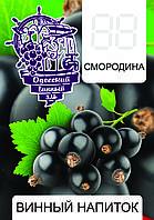 Винный напиток Черная смородина,сидр
