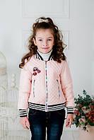 Детская Куртка -бомбер на девочку весна-осень -  от 116см -152см