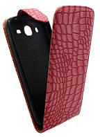Чехол-книжка для Samsung I9150 /К39 розовая с силиконом